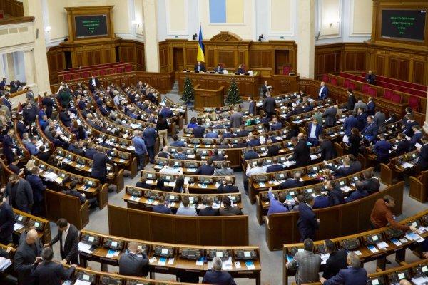 Турборежима в Верховной Раде Украины больше не будет