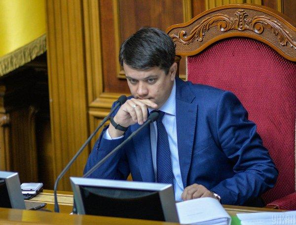 Глава ВР Украины прокомментировал новый законопроект о референдуме