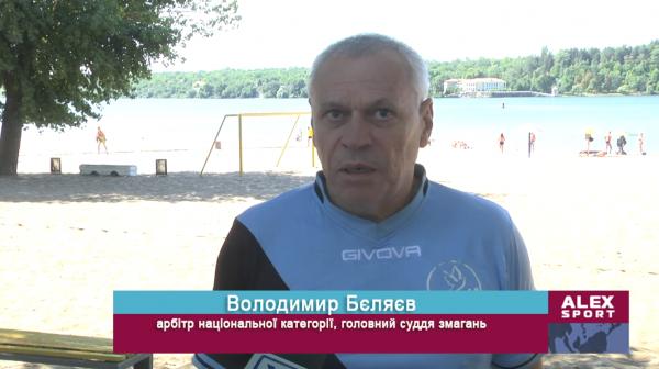 В Запорожье сезон пляжного футбола в самом разгаре (ФОТО)