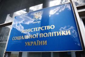 Взнос 2% от зарплаты: в Украине объединят накопительные пенсии с обычными