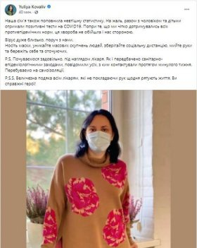 У руководителей офиса Президента обнаружен коронавирус