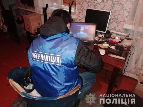 В Запорожье задержали интернет-мошенника (ФОТО)