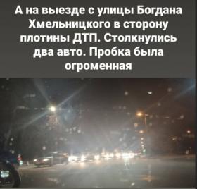 В Запорожье из-за столкновения двух автомобилей образовалась пробка (ФОТО)