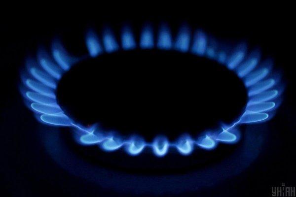 Цену на газ для населения снизили