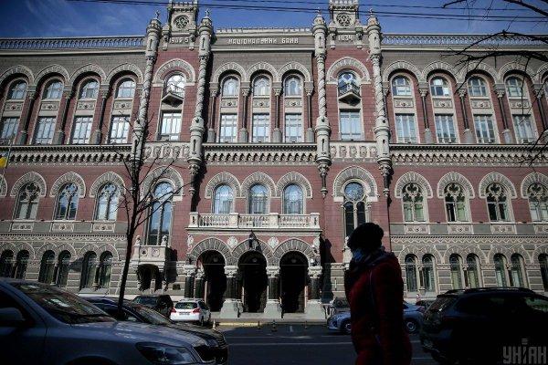 Когда по прогнозам украинская экономика восстановится после коронакризиса