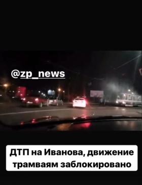 В Запорожье два столкнувшихся автомобиля перекрыли трамвайные пути (ФОТО)