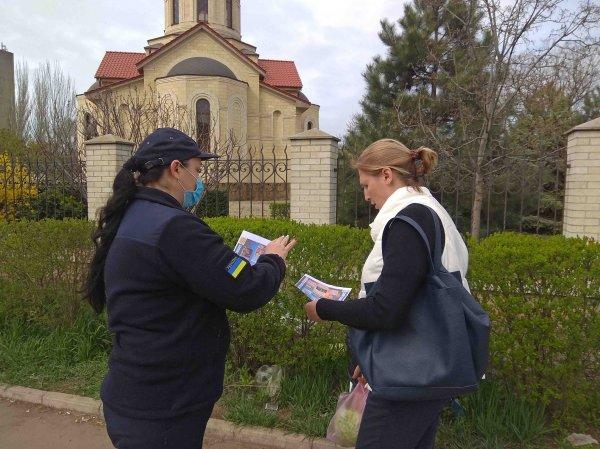 В Запорожской области спасатели провели информационную работу в храмах (ФОТО)