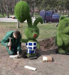 В Запорожье облагородили парк (ФОТО)