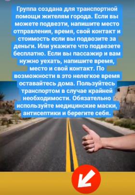Запорожцы нашли выход из сложной ситуации с транспортом (ФОТО)