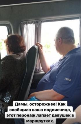 В Запорожье в общественном транспорте был замечен извращенец (ФОТО)