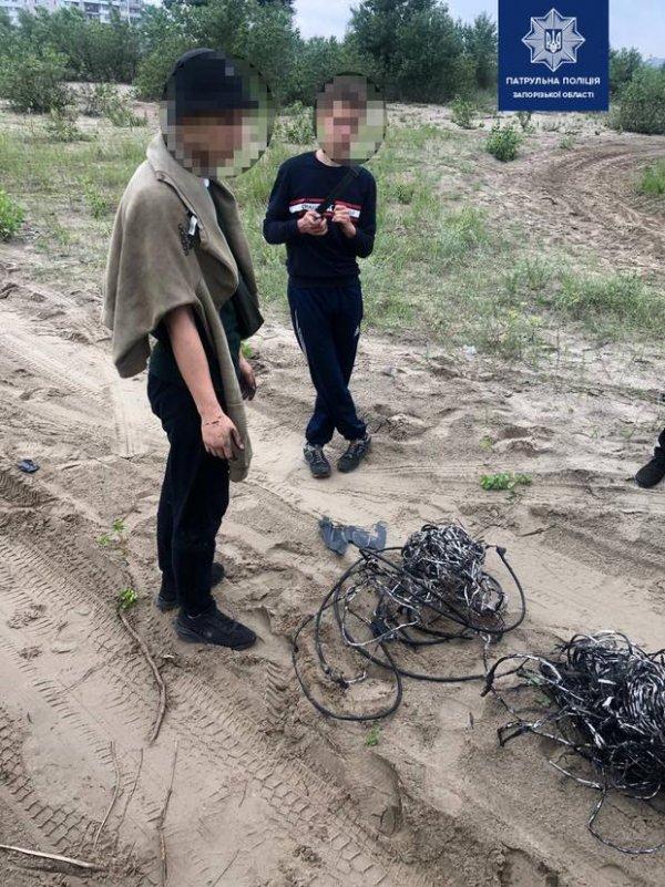 В Запорожье задержали воров кабельной продукции (ФОТО)