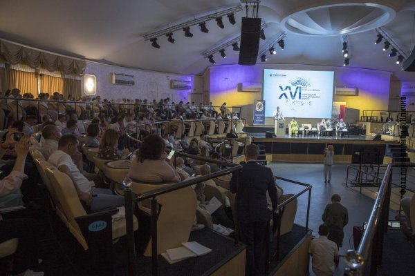 В Одессе проходит Всеукраинский муниципальный форум