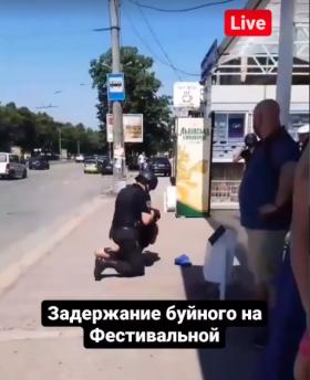 В Запорожье мужчина нарушал общественный порядок (ФОТО)