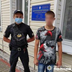 В Запорожской области парень сообщил о минировании здания (ФОТО)