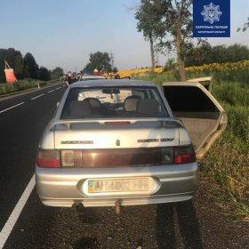 В Запорожье хозяину вернули угнанный автомобиль (ФОТО)