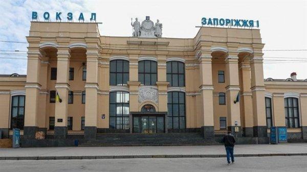 В Запорожье откроется еще один Туристический центр